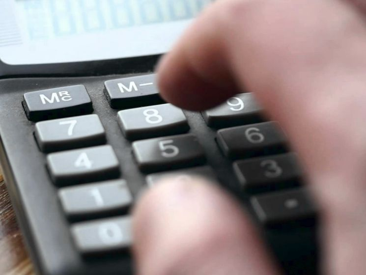 Как вычислить размер будущей пенсии