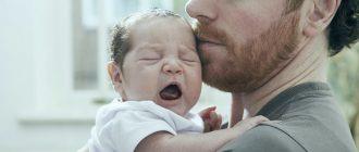 Как родителям не в браке зарегистрировать новорожденного ребенка и оформить отцовство