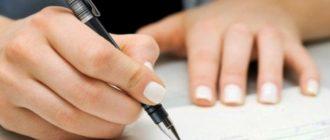 Как правильно составить соглашение о расторжении договора