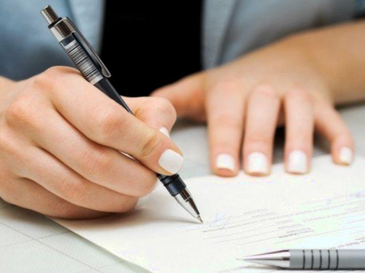 Доп соглашение на расторжение договора