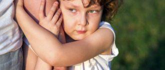 Как стать опекуном или попечителем ребенка