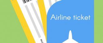 Как вернуть билеты на самолет из-за эпидемии коронавируса