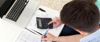Как применяется профессиональный налоговый вычет