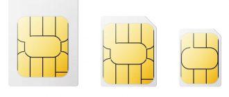 Как заблокировать сим-карту через интернет или по телефону
