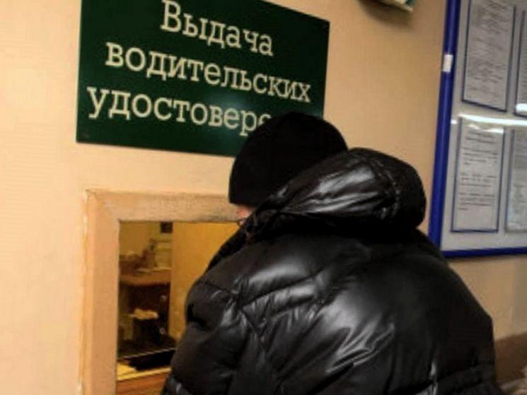 Как заменить ВУ другого государства на права РФ