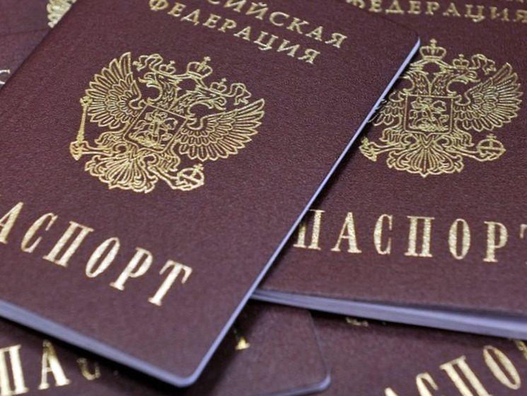 Как происходит замена паспорта через госуслуги
