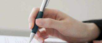 Как правильно заполнить декларацию 3-НДФЛ для получения вычета на лечение