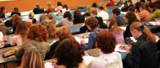 Как заполнить декларацию 3-НДФЛ для получения вычета на обучение