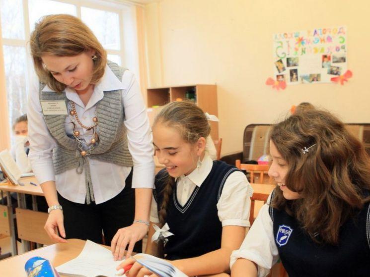 Льготы для молодых специалистов учителей