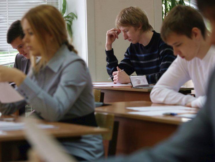 Какие изменения произошли в едином государственном экзамене