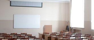 Какие предметы нужно сдавать при поступлении на юридические специальности