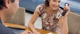 Когда нужна доверенность на автомобиль?