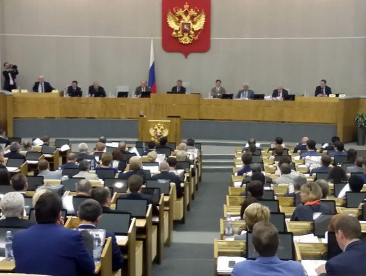 Профильный комитет Госдумы поддержал идею прогрессивного НДФЛ