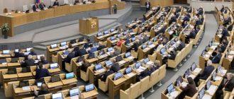 Профильный комитет Госдумы поддержал идею прогрессивной шкалы НДФЛ