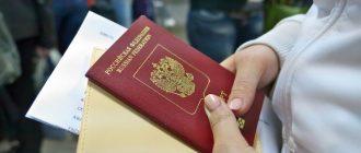 Кто может получить гражданство России в упрощенном порядке?