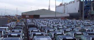 Как и кто платит утилизационный сбор на автомобиль?