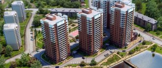 Купля-продажа квартиры с обременением