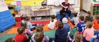 Какие есть льготы по оплате детского сада и как они оформляются?