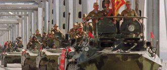 Льготы ветеранам боевых действий в Афганистане