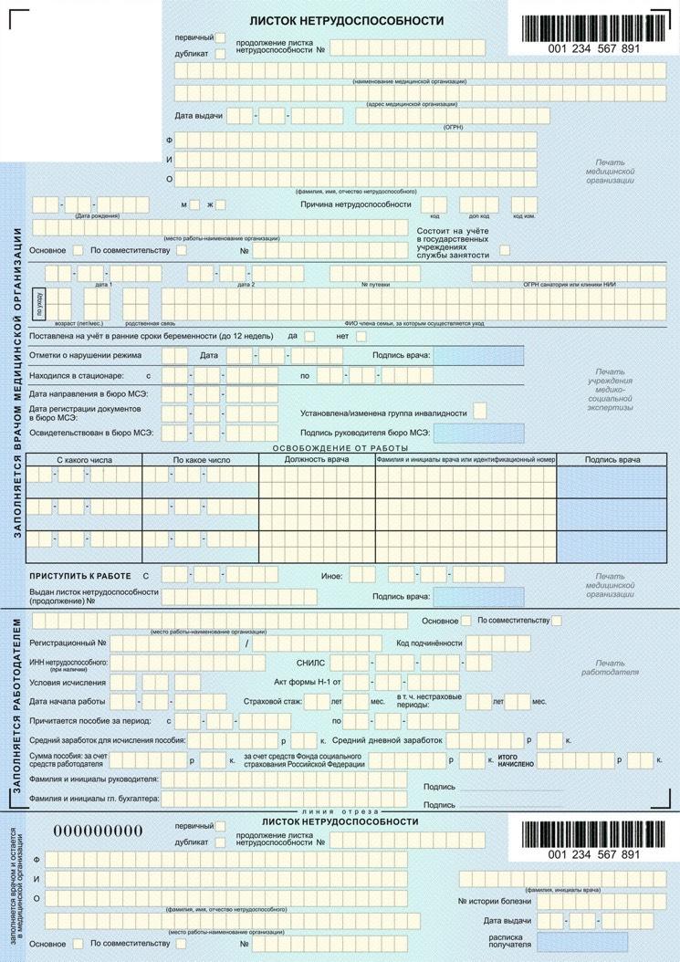 Как разместить дополнительное соглашение на сайте госзакупок по 44 фз 2019