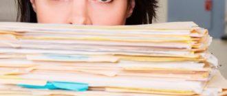Какие документы нужны для оформления маткапитала