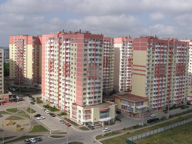 Как оформить задаток при покупке квартиры образец договора бланк расписки