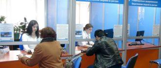 Минфин поддержит малый бизнес за счет упрощения налогового администрирования