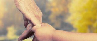 Можно ли отказаться о родительских прав на ребенка