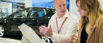 Можно ли получить имущественный вычет при покупке машины?