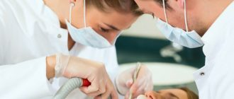 Можно ли получить социальный налоговый вычет по расходам на лечение зубов?