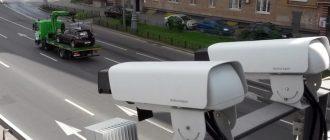Начал ли ГИБДД штрафовать за отсутствие ОСАГО с помощью камер на дорогах?