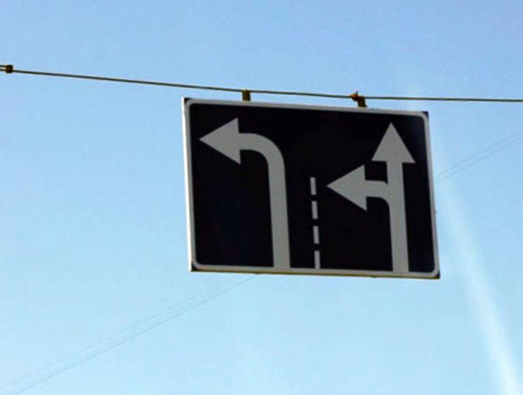 Какое наказание за несоблюдение требований дорожных знаков или разметки