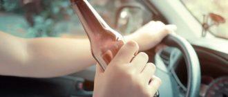 Наказание за вождение в состоянии опьянения