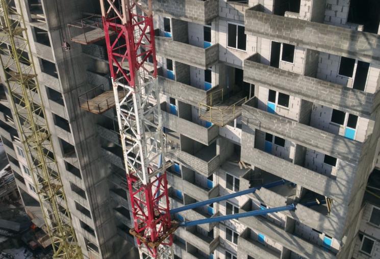 Как исчисляется налог на имущество физических лиц по объектам незавершенного строительства?