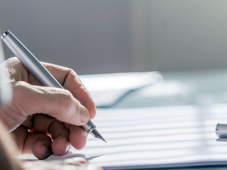 Налог на наследство по закону и по завещанию