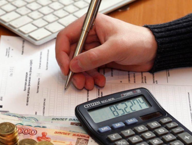 Каким образом получить стандартный налоговый вычет по НДФЛ за прошедшие периоды