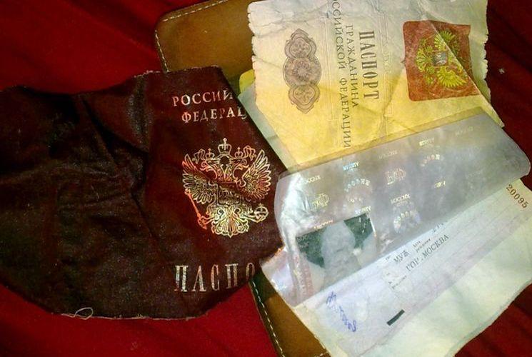 Небрежное хранение или порча паспорта