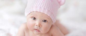 Регистрируем новорожденного ребенка в квартире отца