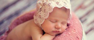 Когда прописать новорожденного ребенка?