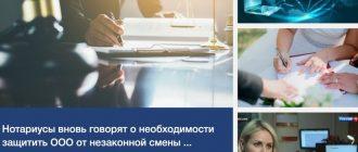 Нотариальное удостоверение договоров, плюсы и минусы