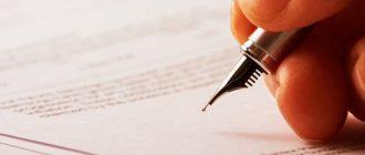 Новые правила наследства: совместное завещание и наследственный договор