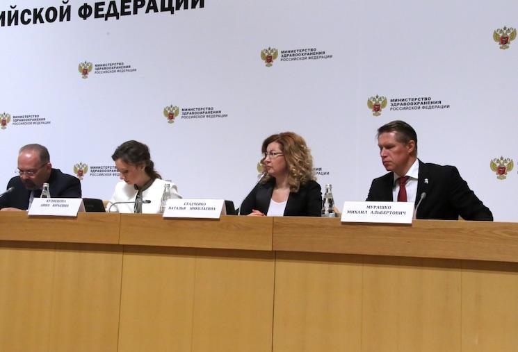 Новые правила обязательного медстрахования начали работать в России