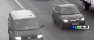 Новые штрафы за превышение скорости могут поднять