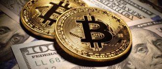 Обналичивание криптовалют является незаконным с точки зрения Верховного суда