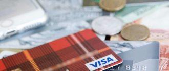 С 1 января 2019 ограничивается максимальный размер долговой нагрузки при кредитовании