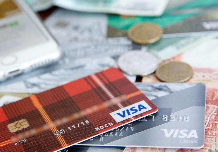 досрочное погашения кредита карты