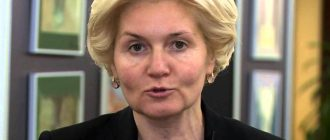 Ольга Голодец, заместитель председателя Правительства Российской Федерации
