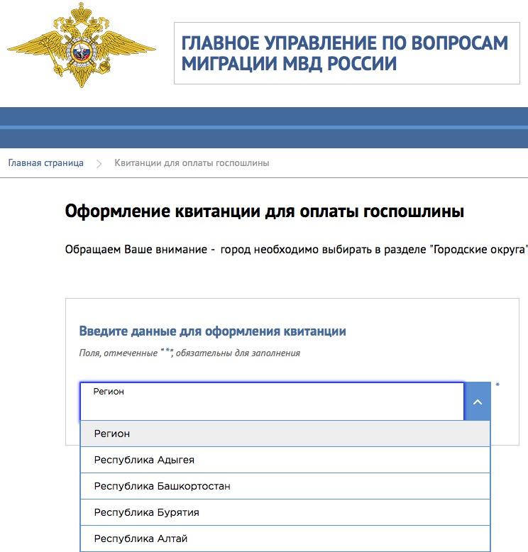 Замена кадастрового паспорта