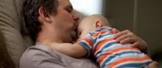 Отпуск по уходу за ребенком для папы