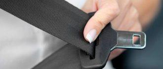 Какова ответственность за непристегнутого пассажира в салоне автомобиля